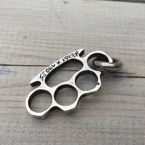 Brass Knuckle Key Holder Silver INSTOCK